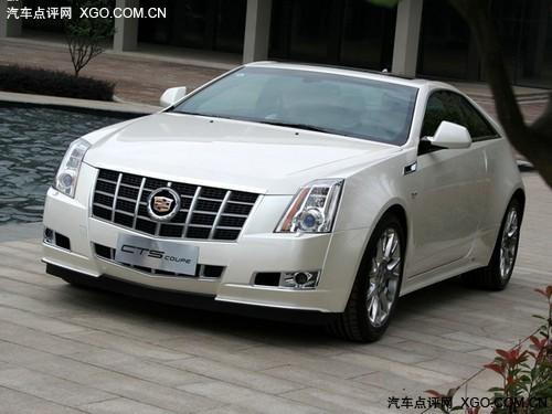 凯迪拉克CTS累计让利2万元 店内有现车