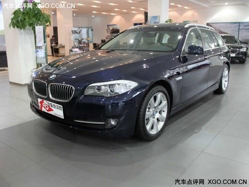 全新BMW5系订车即送iPad2礼包 时尚尊享