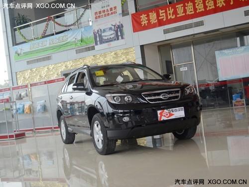 比亚迪S6南京现金优惠3千有少量现车