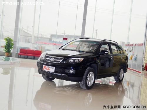 比亚迪s6惠州行情 高清图片