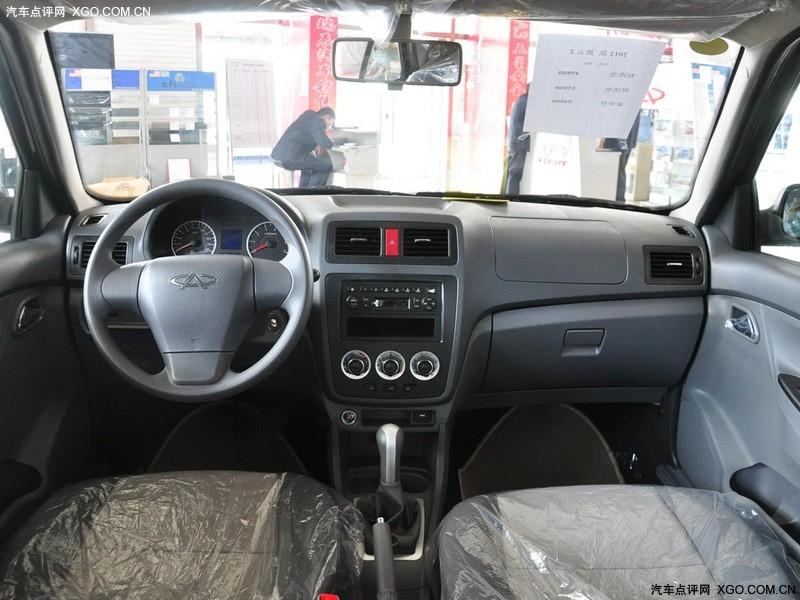 奇瑞汽车2012款 旗云2 1.5mt 豪华型中控方向盘图片3229489 高清图高清图片