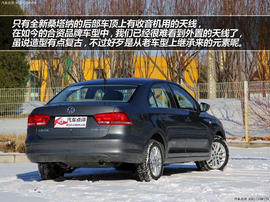 【超大图】上海大众2013款