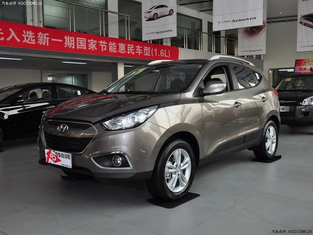 北京现代ix35改装配件 北京现代ix35改装 北京现代ix35外观改装高清图片