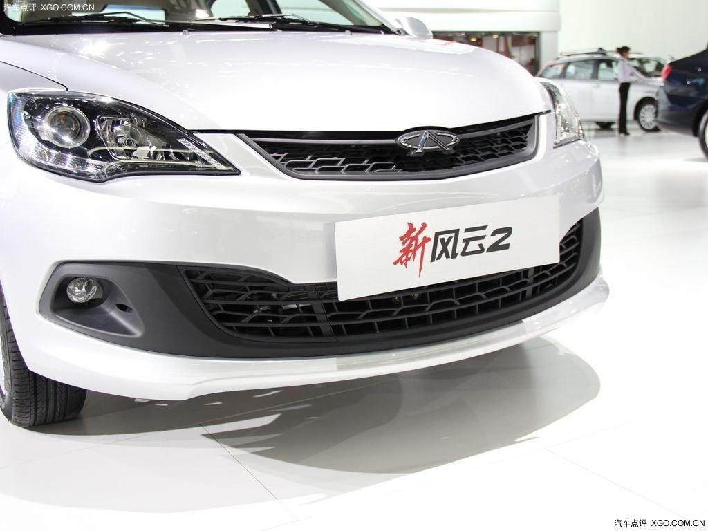 奇瑞汽车2013款高清图片