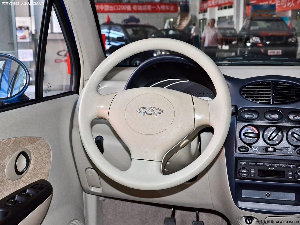 奇瑞汽车2012款 时尚版 1.0 mt启航型其它与改装高清大图
