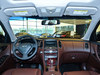2013 英菲尼迪QX50 2.5L 四驱尊雅版-第5张图