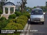五菱荣光 2012款  1.5L舒适型_高清图1
