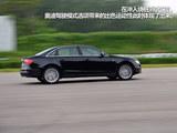 奥迪A4L 2013款  40 TFSI quattro 运动型_高清图5
