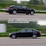 奥迪A4L 2013款  40 TFSI quattro 运动型_高清图3