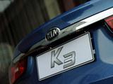 起亚K3 2013款  1.8L 自动Premium_高清图2