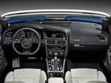 奥迪RS 5中控全图