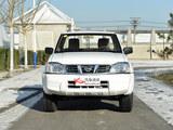 日产D22 2011款  2.4L汽油四驱高级型_高清图2