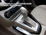 福克斯 2012款  三厢2.0L 自动旗舰型_高清图3