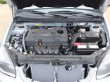 2012款 1.8L自动尊贵型-第1张图
