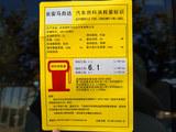 2012款 三厢炫动 1.3L 自动标准版版-第1张图
