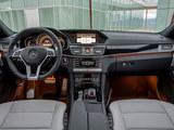 奔驰E级AMG2014款 E63 AMG