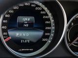 奔驰E级AMG2014款 E63 AMG Estate