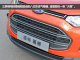 翼搏 2013款  1.5L 自动尊贵型_高清图4