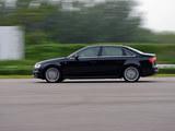 奥迪A4L 2013款  40 TFSI quattro 运动型_高清图4