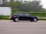 奥迪A4L 2013款  40 TFSI quattro 运动型_高清图1