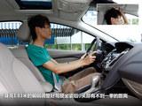 福克斯 2012款  三厢2.0L 自动旗舰型_高清图2