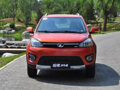 哈弗M4春节版将广州上市