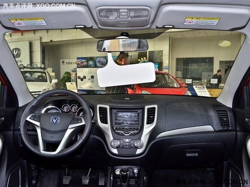 开车不再是负担 四款自主品牌SUV推荐