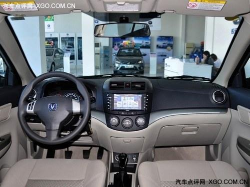 预计售价7-8万 长安悦翔V5定于10月上市