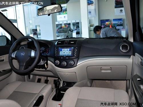 自驾回家去 8万元内带定速巡航功能车型