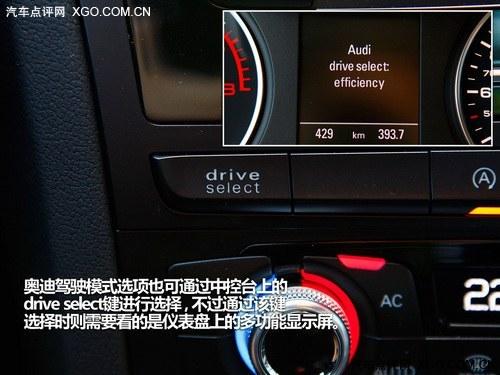 你那么美 试驾一汽-大众 奥迪2013款A4L