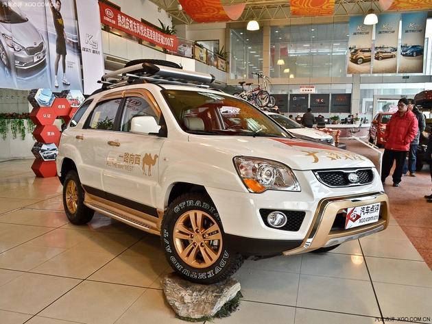 起亚狮跑少量现车销售 购车优惠3.3万元