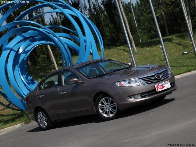 传祺GA5增程式电动车上市 19.93万起售