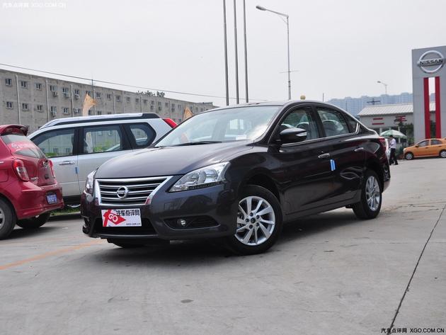 沧州新一代轩逸优惠达1.3万元 现车销售