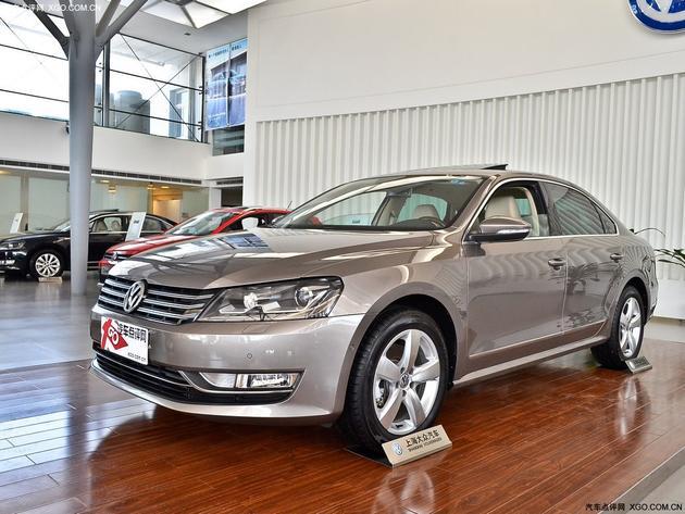 上海大众帕萨特购车最高尊享优惠1.6万