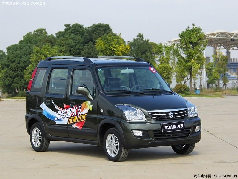 木2013款 北斗星 X5 1.4L VVT 豪华型车高清图片