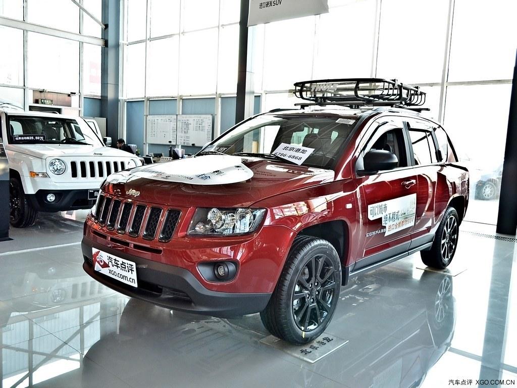 jeep指南者外观改装 jeep炫酷新款指南者亮相2013上海车展高清图片