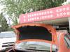 2013 威驰 特装版 1.6L GL-i型尚天窗版 AT-第23张图