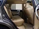 哈弗H6 2012款  2.4L 两驱自动精英型_高清图4
