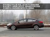 起亚K3 2013款  1.8L 自动Premium_高清图1
