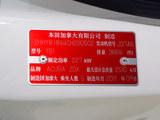 讴歌ZDX 2012款  3.7 标准版_高清图5