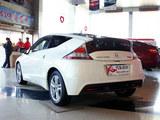 2012款 hybrid-第3张图
