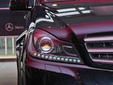 奔驰C级 2011款  C300 时尚型_高清图2