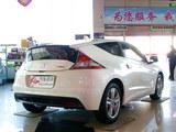 2012款 hybrid-第2张图