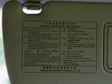 2013款 2.5T 手动四驱豪华版-第6张图