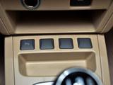2011款 1.5MT 智悦型-第6张图