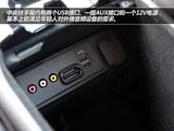 蒙迪欧 2013款 新 2.0L GTDi240豪华运动型_高清图24