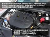 蒙迪欧 2013款 新 2.0L GTDi240豪华运动型_高清图22