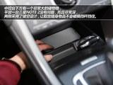 蒙迪欧 2013款 新 2.0L GTDi240豪华运动型_高清图21