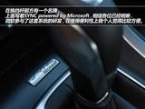 蒙迪欧 2013款 新 2.0L GTDi240豪华运动型_高清图20