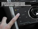 蒙迪欧 2013款 新 2.0L GTDi240豪华运动型_高清图19